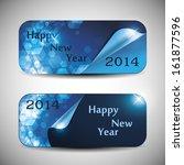 set of horizontal christmas or... | Shutterstock .eps vector #161877596
