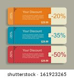 vintage labels template set.... | Shutterstock .eps vector #161923265