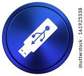 metallic icon with white design ... | Shutterstock . vector #161925338