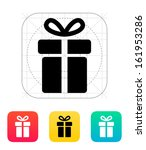 gift box icon. vector...
