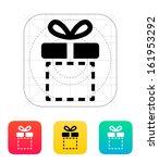 gift box empty icon. vector...