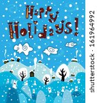 Winter landscape with hares, houses, clouds and snow. Greeting card with a holiday. Happy Holidays. - stock vector