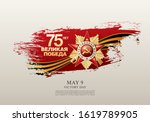 may 9 victory day banner layout ... | Shutterstock .eps vector #1619789905