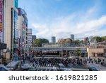 ueno  tokyo  japan  december 29 ... | Shutterstock . vector #1619821285