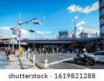 ueno  tokyo  japan  december 29 ... | Shutterstock . vector #1619821288
