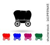 carriage multi color icon....