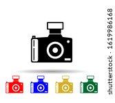 digital camera multi color...