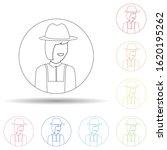 avatar of woman farmer in multi ...