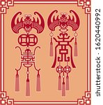 chinese design elements  ... | Shutterstock .eps vector #1620440992