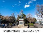 ueno  tokyo  japan  december 29 ... | Shutterstock . vector #1620657775
