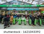 ueno  tokyo  japan  december 29 ... | Shutterstock . vector #1621043392