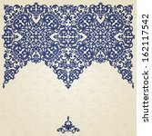 vector baroque ornament in... | Shutterstock .eps vector #162117542