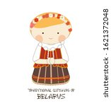 traditional clothing of belarus ... | Shutterstock .eps vector #1621372048