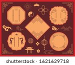 fashionable chinese vintage...   Shutterstock .eps vector #1621629718