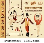 illustration of the circus   Shutterstock .eps vector #162175586