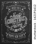 vintage christmas and new year... | Shutterstock .eps vector #162191612