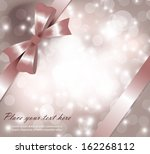 abstract background  | Shutterstock .eps vector #162268112