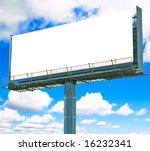 your ad should be here    of ... | Shutterstock . vector #16232341