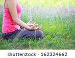 meditation | Shutterstock . vector #162324662