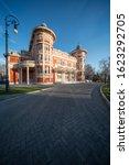 New theatre building in Kaposvar, Hungary