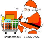 concept   before  new year ... | Shutterstock .eps vector #162379922