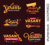 vector beautiful lettering set... | Shutterstock .eps vector #1624390822