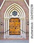 Decorative Wooden Entrance Door ...