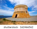 Torre De Fornells Tower In...