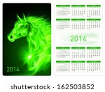Raster version. Calendar 2014 with beautiful green fire horse image. - stock photo