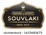 souvlaki. traditional greek... | Shutterstock .eps vector #1625683675