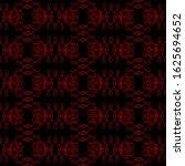 oriental seamless pattern.... | Shutterstock .eps vector #1625694652