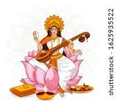 beautiful goddess of wisdom ... | Shutterstock .eps vector #1625935522