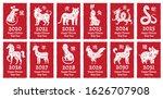 Chinese New Year Zodiac Seal....