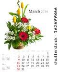 2014 Calendar. March. Bright...