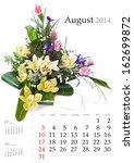 2014 Calendar. August. Bright...