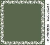 Vintage Square Frame With Whit...