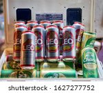 editorial use only  cans of... | Shutterstock . vector #1627277752