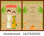 illustration of south indian...   Shutterstock .eps vector #1627620202