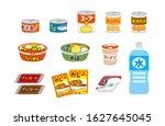 set of various emergency foods. ... | Shutterstock .eps vector #1627645045