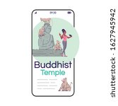 buddhist temple cartoon...