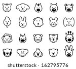 vector black animals icons set  | Shutterstock .eps vector #162795776