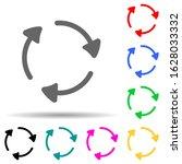 arrows in a circle multi color...