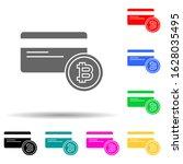 bitcoin credit card multi color ...