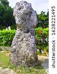 Small photo of A poll tax stone, a tourist spot located in Miyakojima City, Okinawa Prefecture.