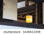 Traditional Interior Lamp...