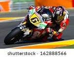 Постер, плакат: Stefan Bradl during MotoGP
