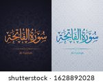 arabic calligraphy in thuluth... | Shutterstock .eps vector #1628892028