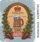 hand drawn beer label design | Shutterstock .eps vector #162890762