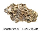 Small photo of closeup of sample of natural mineral from geological collection - druse of Pyrite crystals (iron pyrite, fool's gold) isolated on white background