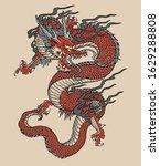 japanese red dragon tattoo... | Shutterstock .eps vector #1629288808
